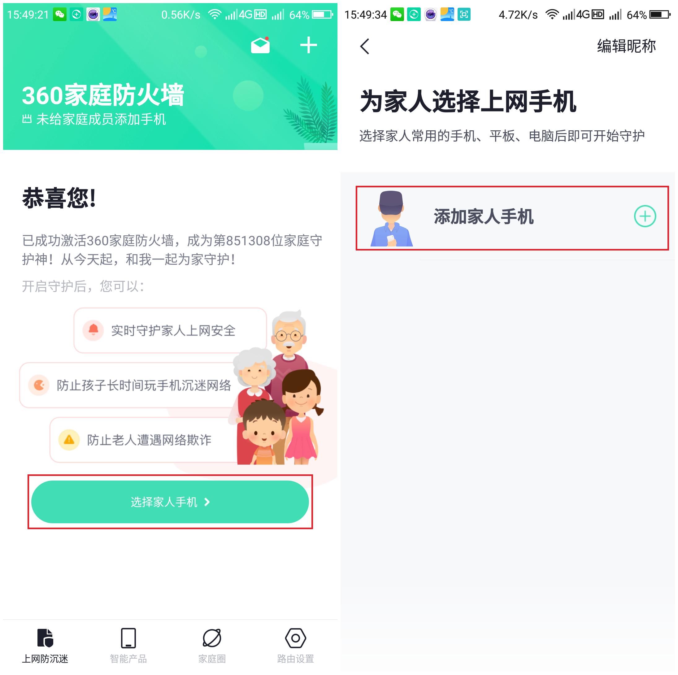 大发时时彩网站