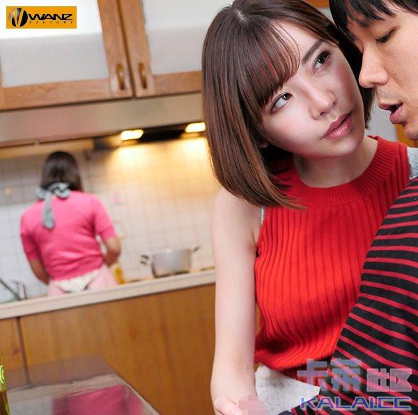 WANZ-882 把姐姐深田咏美错认成女友来场快乐的运动