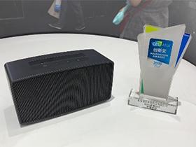 大发快3官方AI音箱MAX斩获CES Asia创新荣誉奖