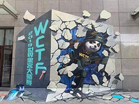 """巨型3D""""熊猫""""破墙而出!黑客王者惊现大发快3官方大厦?"""
