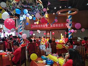 大发红黑大战—大发快三注册超级粉丝趴----厦门同城的深圳之旅