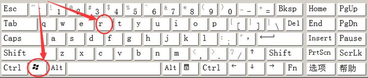 winsock\LSP(浏览器劫持)手动修复方法