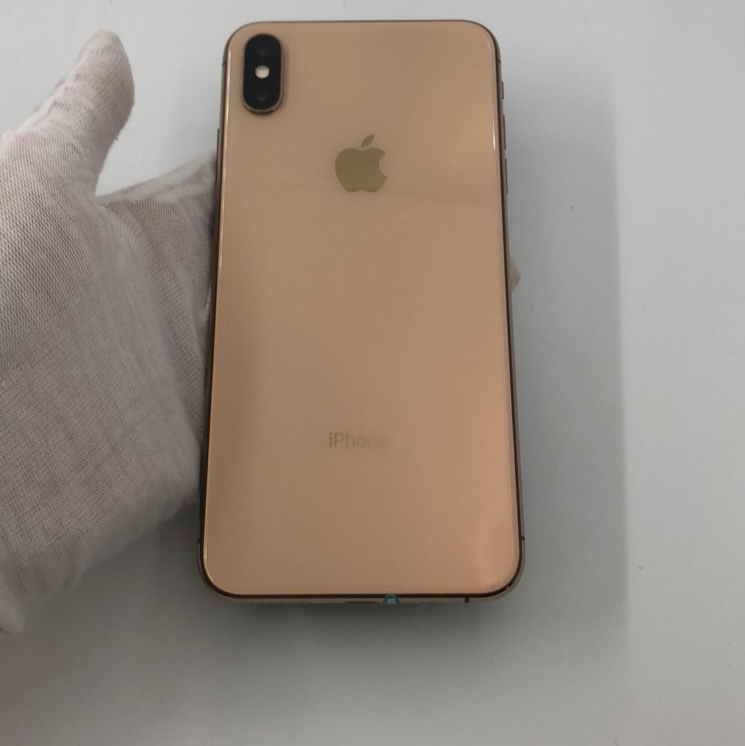 苹果【iPhone Xs Max】4G全网通 金色 64G 国行 99新