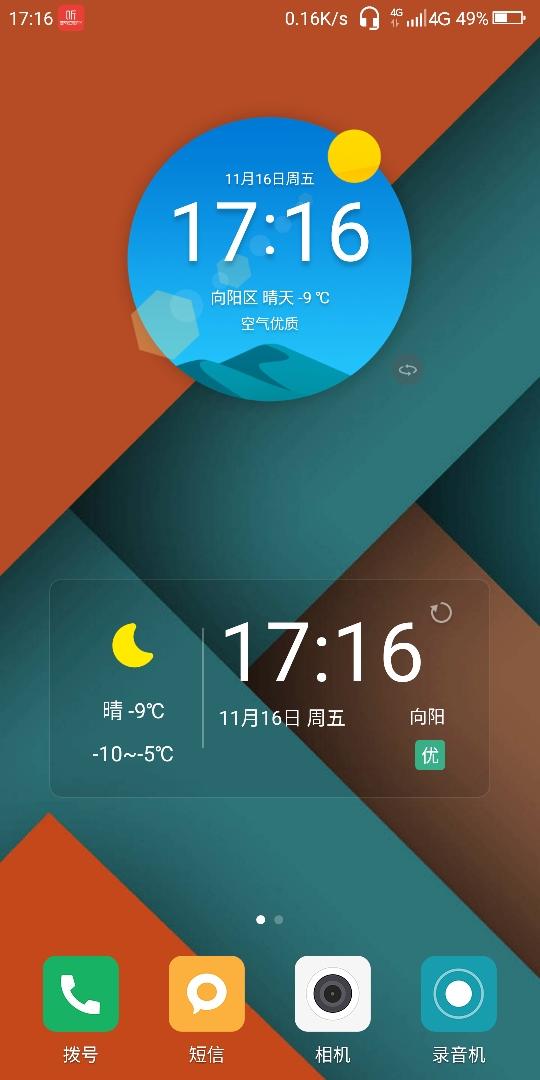 Screenshot_2018-11-16-17-16-32.jpg