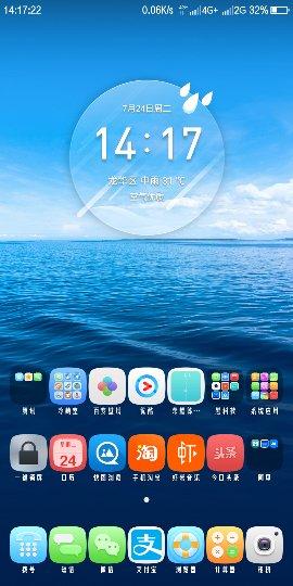 Screenshot_2018-07-24-14-17-24_compress.png
