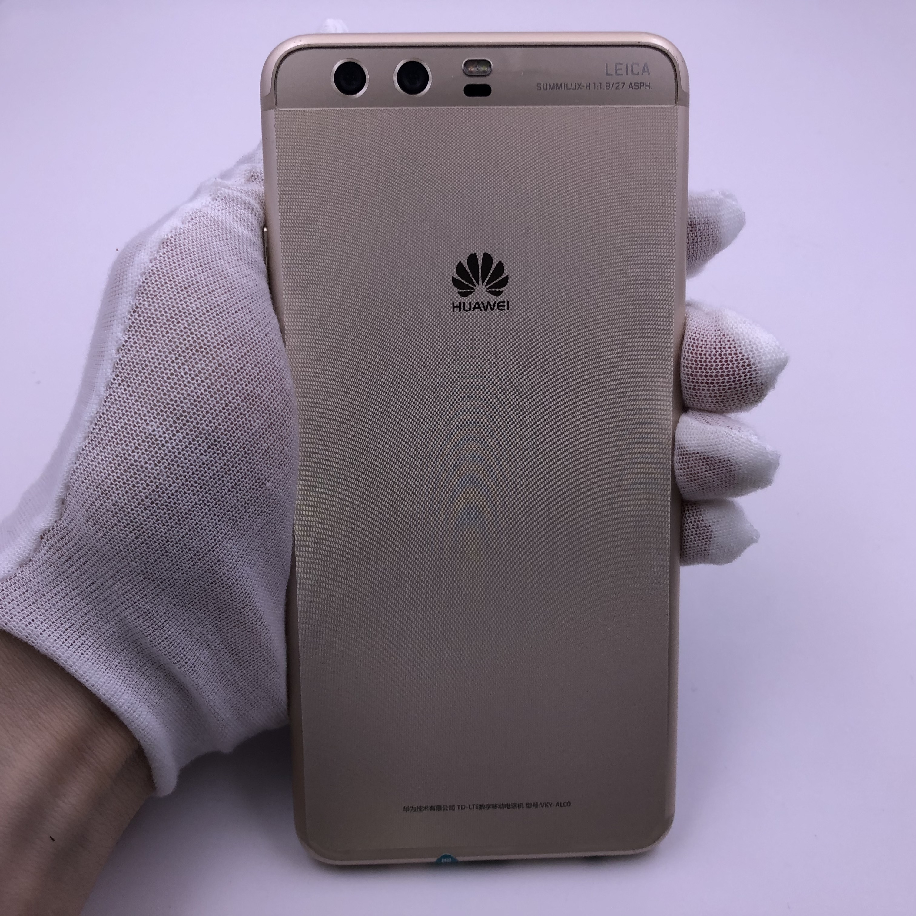 华为【P10 Plus】4G全网通 金色 6G/64G 国行 7成新