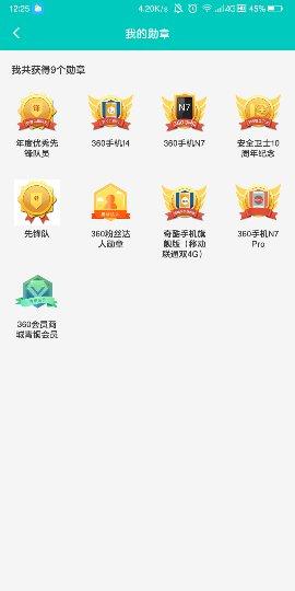 Screenshot_2019-09-02-12-25-44_compress.png