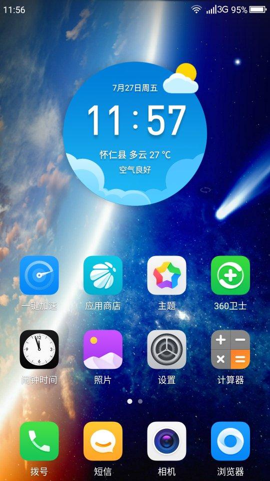 Screenshot_2018-07-27-11-57-01_compress.png