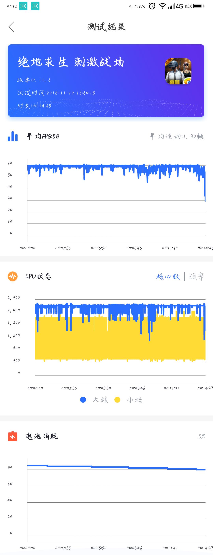 Screenshot_2018-11-18-00-12-31.png