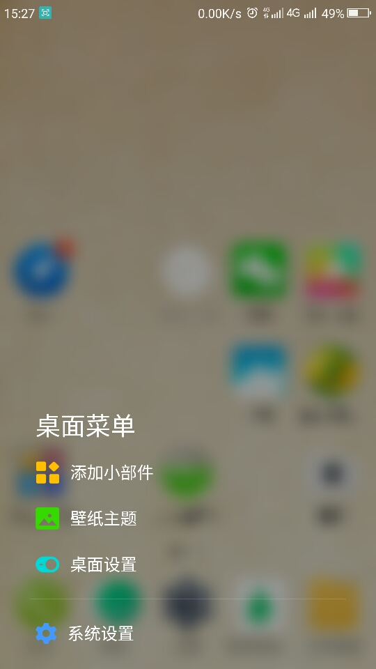 Screenshot_2018-12-31-15-27-03.jpg