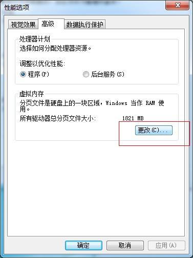 1-1405041S2043V.jpg