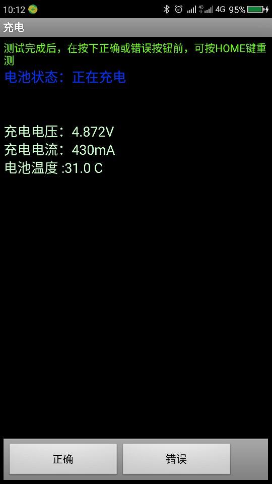 Screenshot_2017-12-07-10-12-52.jpg