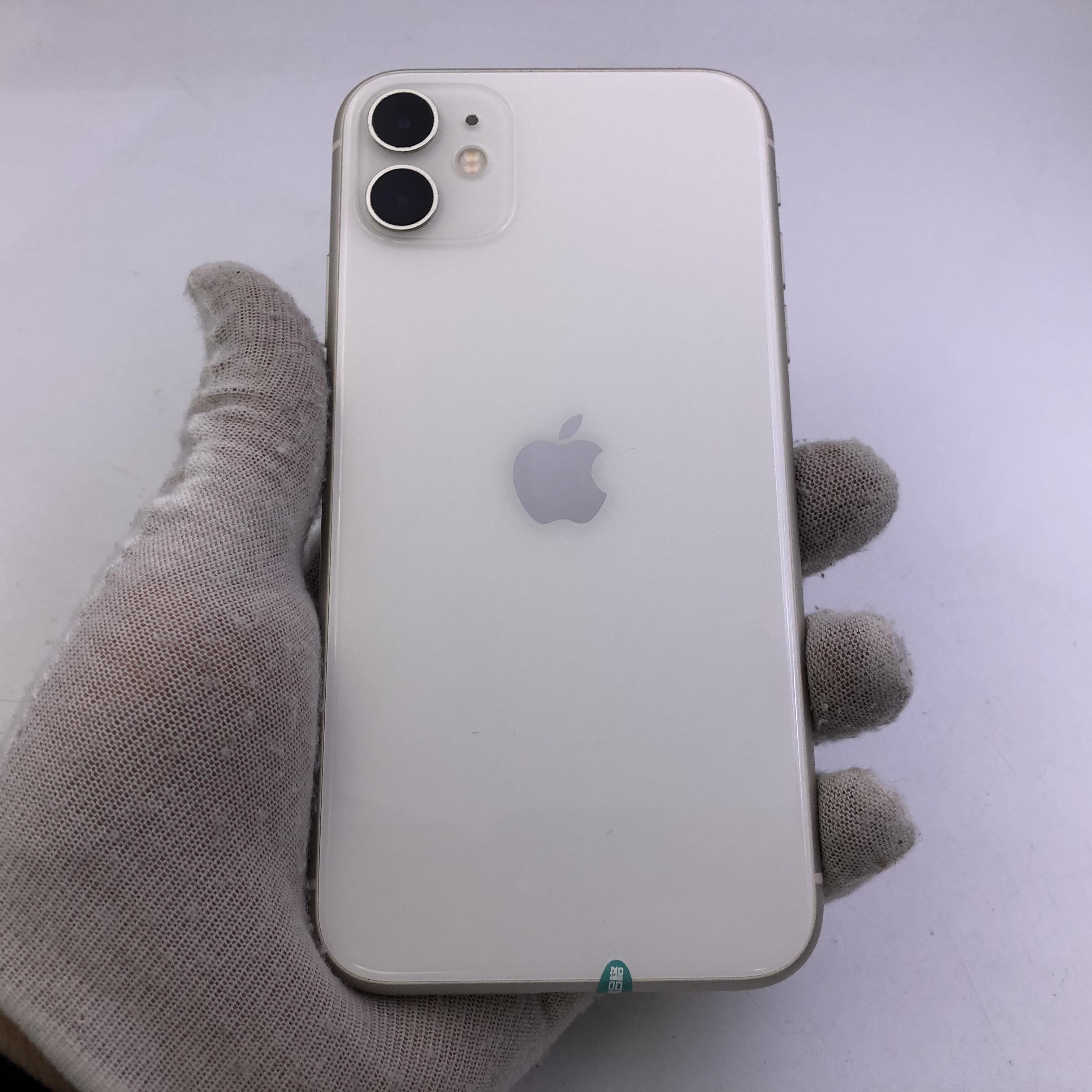 苹果【iPhone 11】全网通 白色 128G 国行 99新