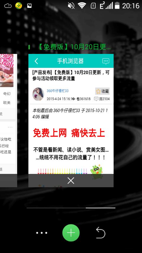 Screenshot_2015-11-13-20-16-08.png