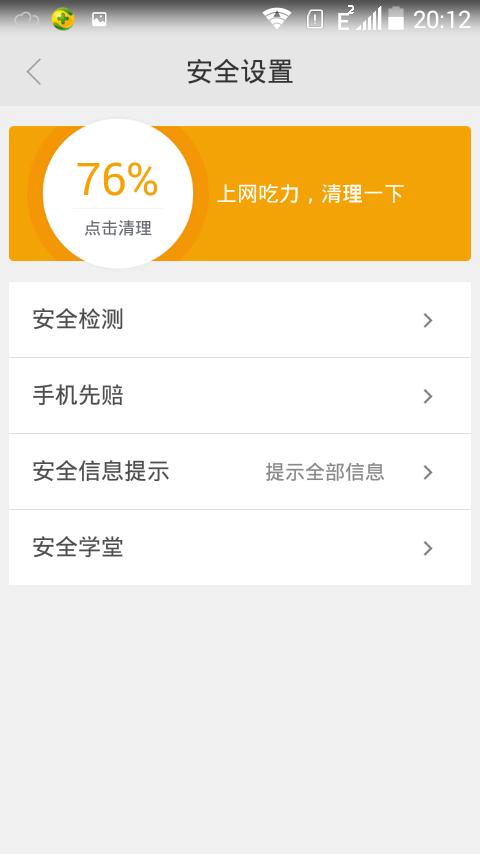 Screenshot_2015-11-13-20-12-03.png