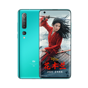 小米【小米10(5G)】5G全网通 冰海蓝 8G/128G 国行 9成新 真机实拍