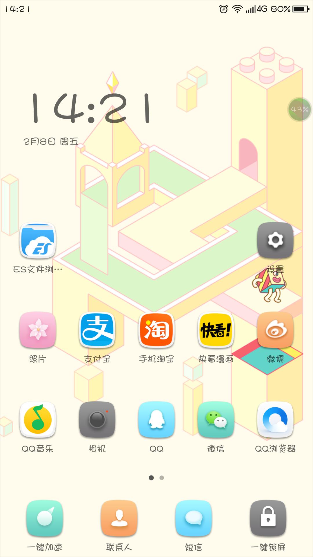 Screenshot_2019-02-08-14-21-57.png