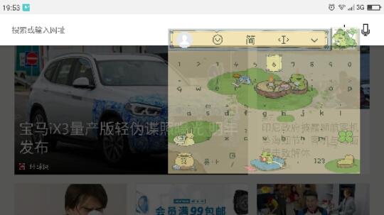Screenshot_2018-11-05-19-53-33.jpg
