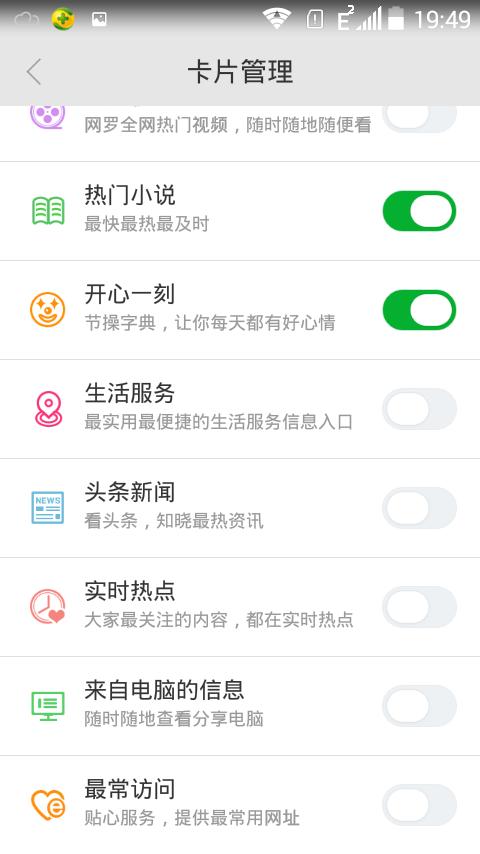 Screenshot_2015-11-13-19-49-34.png