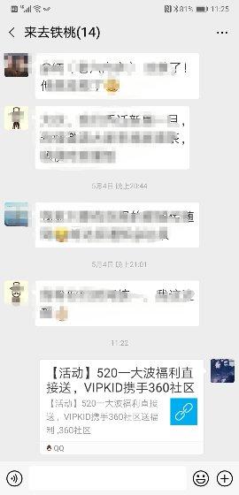 Screenshot_20190508_112550_compress.jpg