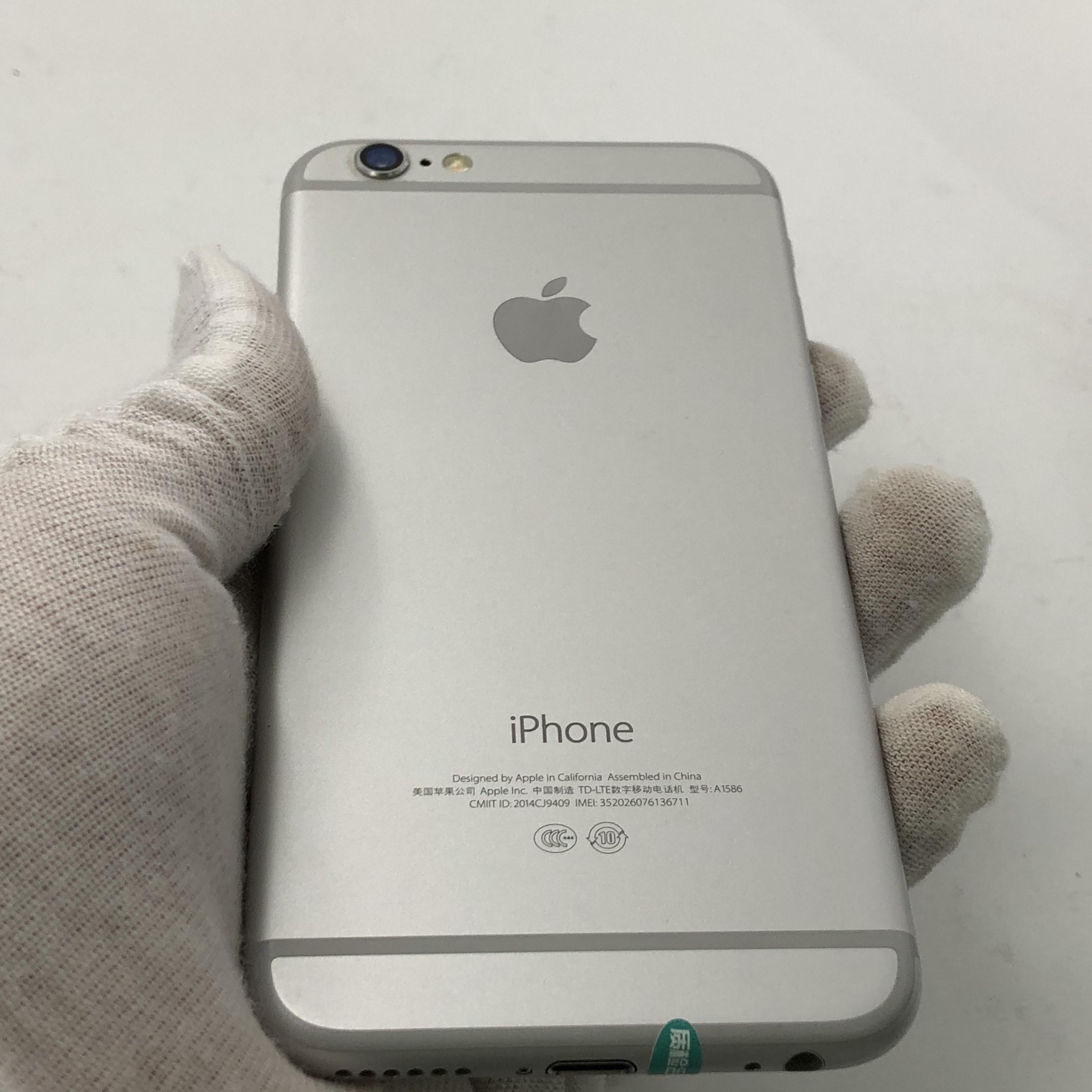 苹果【iPhone 6】4G全网通 银色 16G 国行 95新