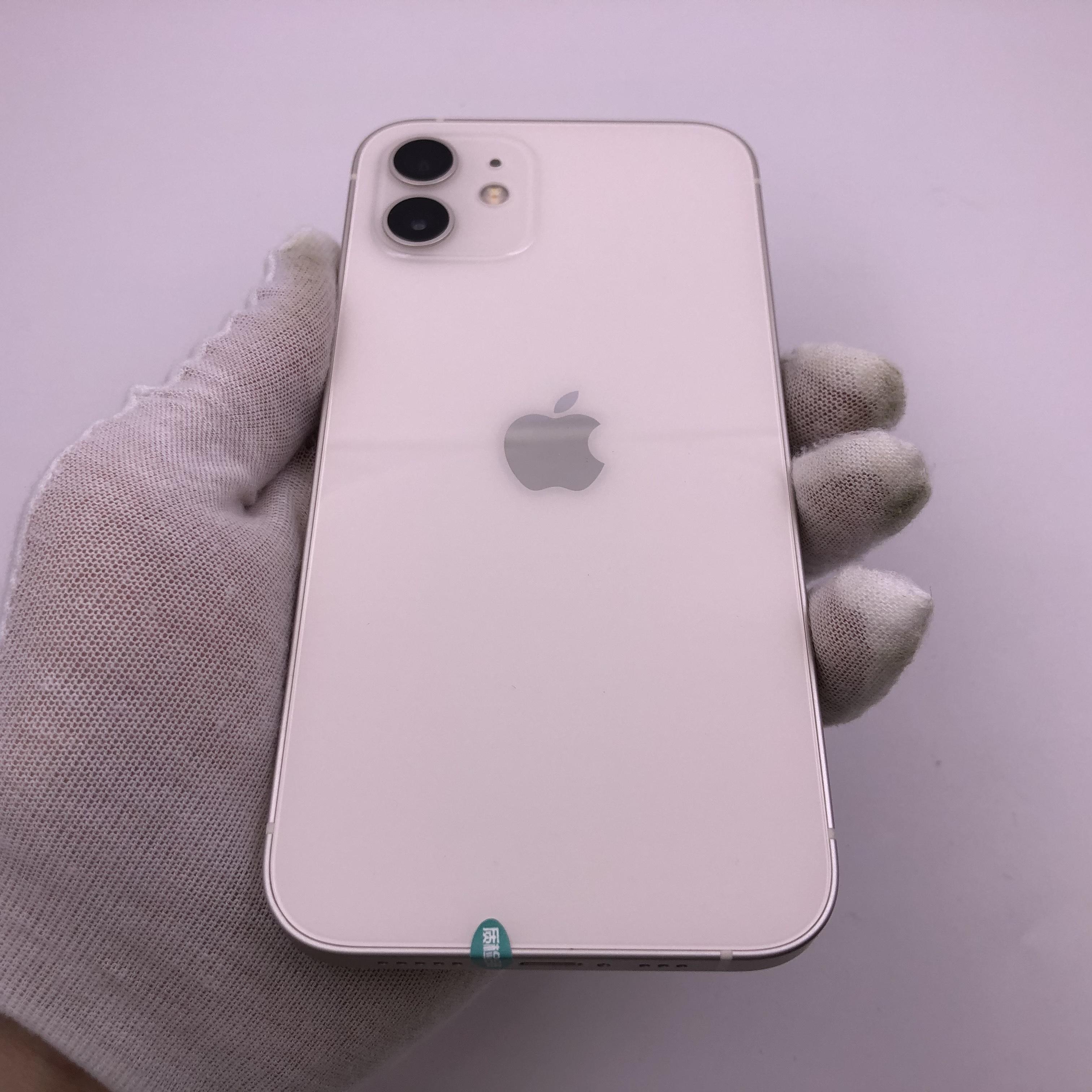 苹果【iPhone 12】5G全网通 白色 256G 国行 99新
