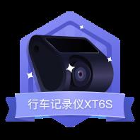 360记录仪XT6S