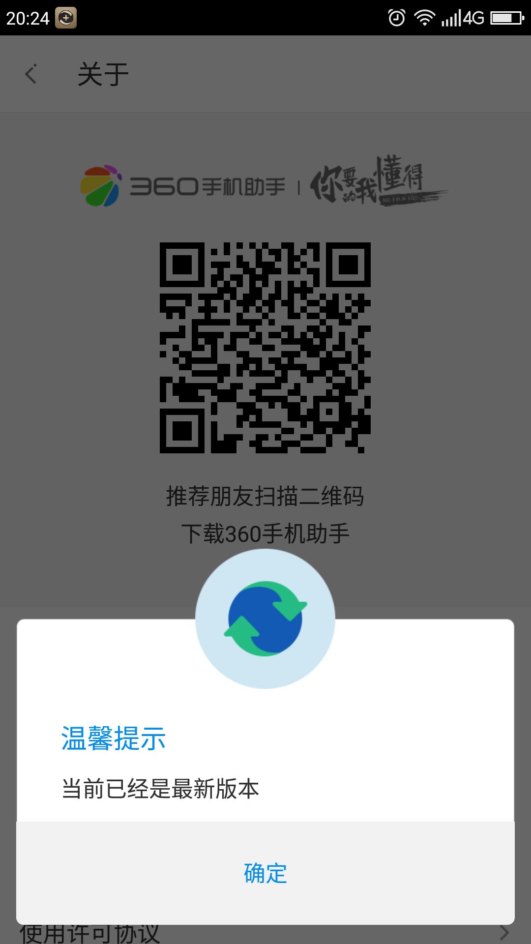 Screenshot_2019-12-16-20-24-13.png