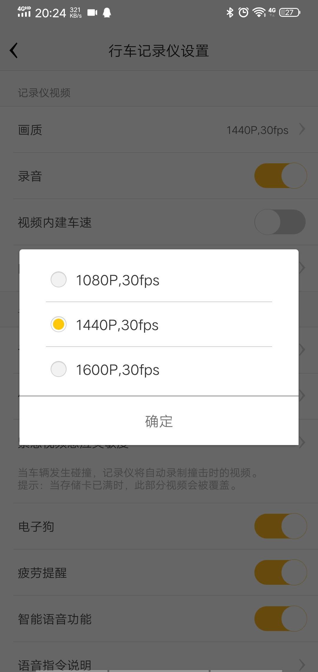 Screenshot_20191221_202436.jpg