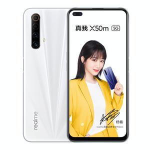realme【真我 X50m(5G版)】5G全网通 银河白 6G/128G 国行 99成新 真机实拍