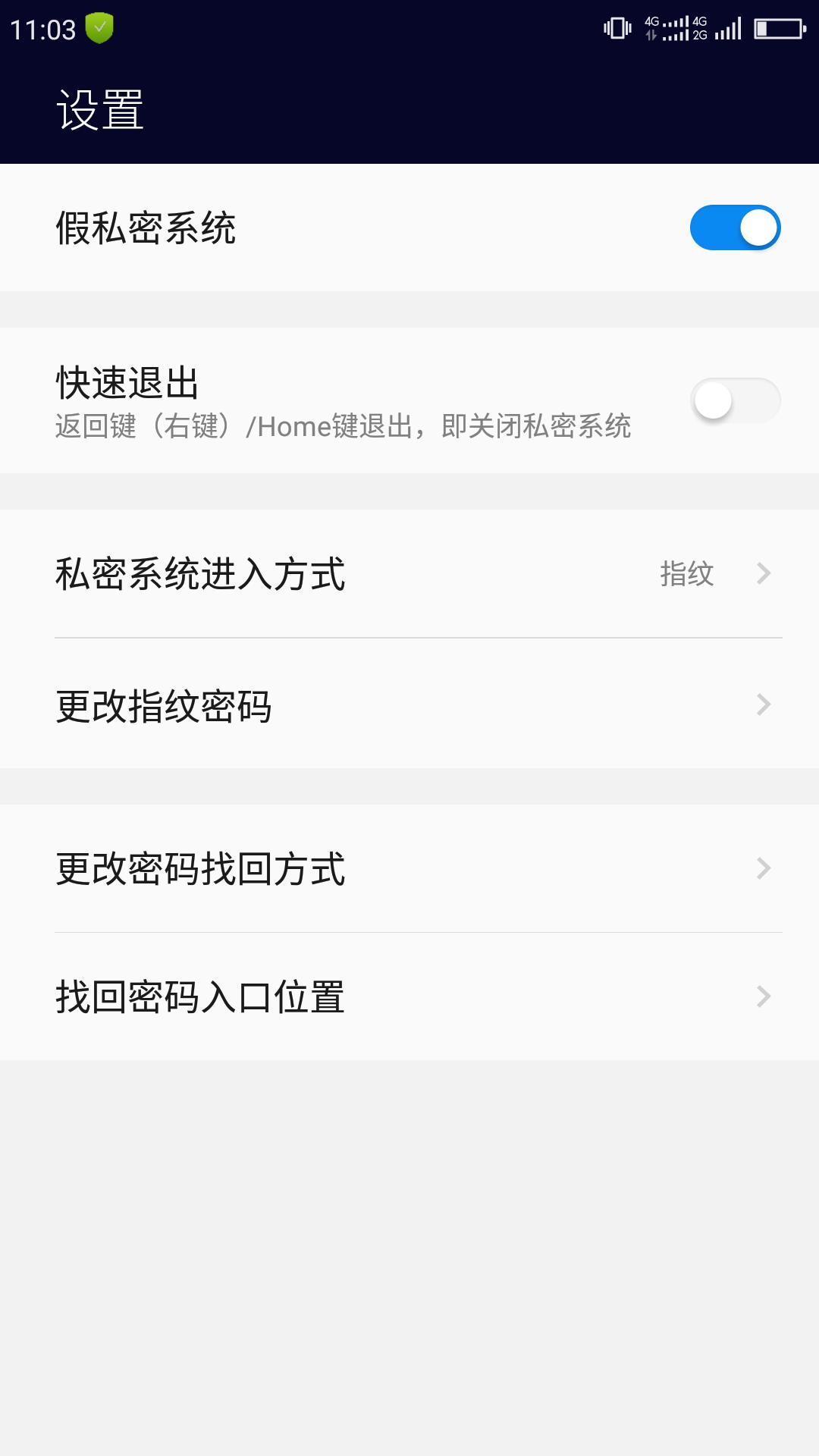 Screenshot_2016-09-20-11-03-51.png