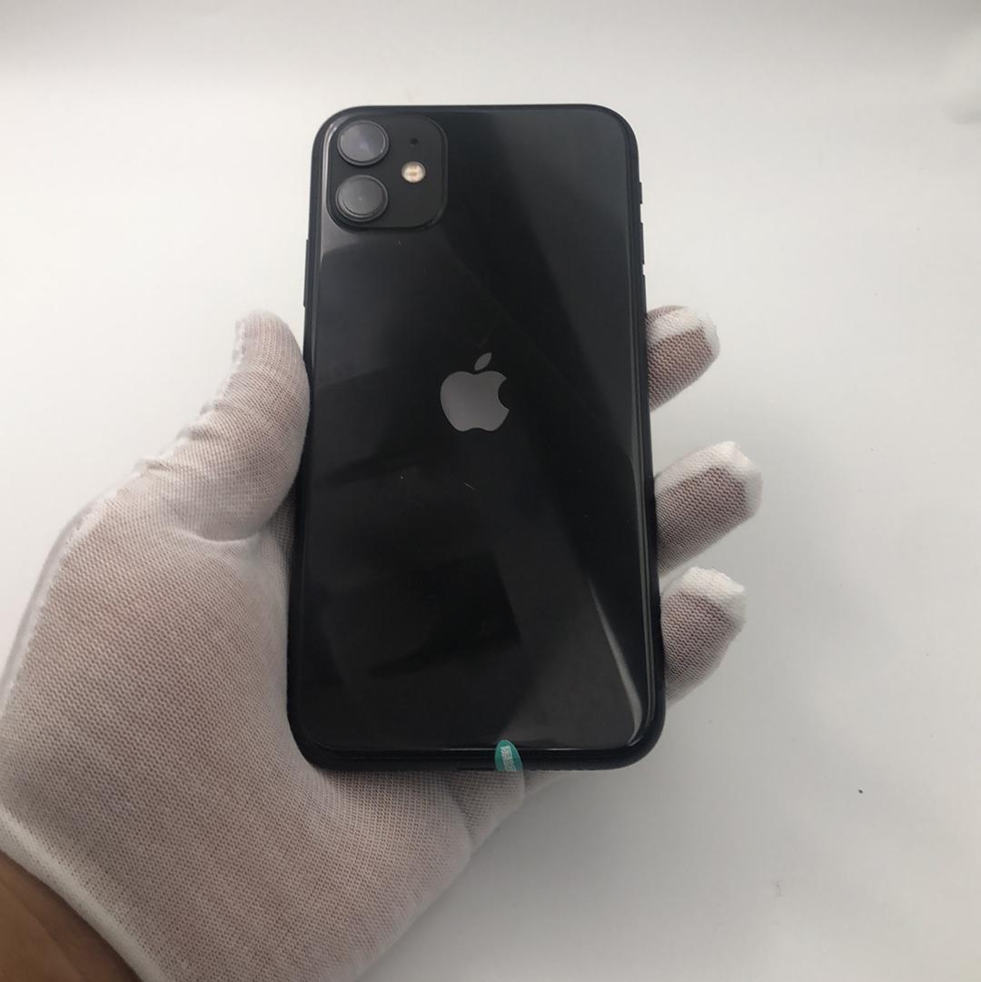 苹果【iPhone 11】4G全网通 黑色 128G 国行 99新