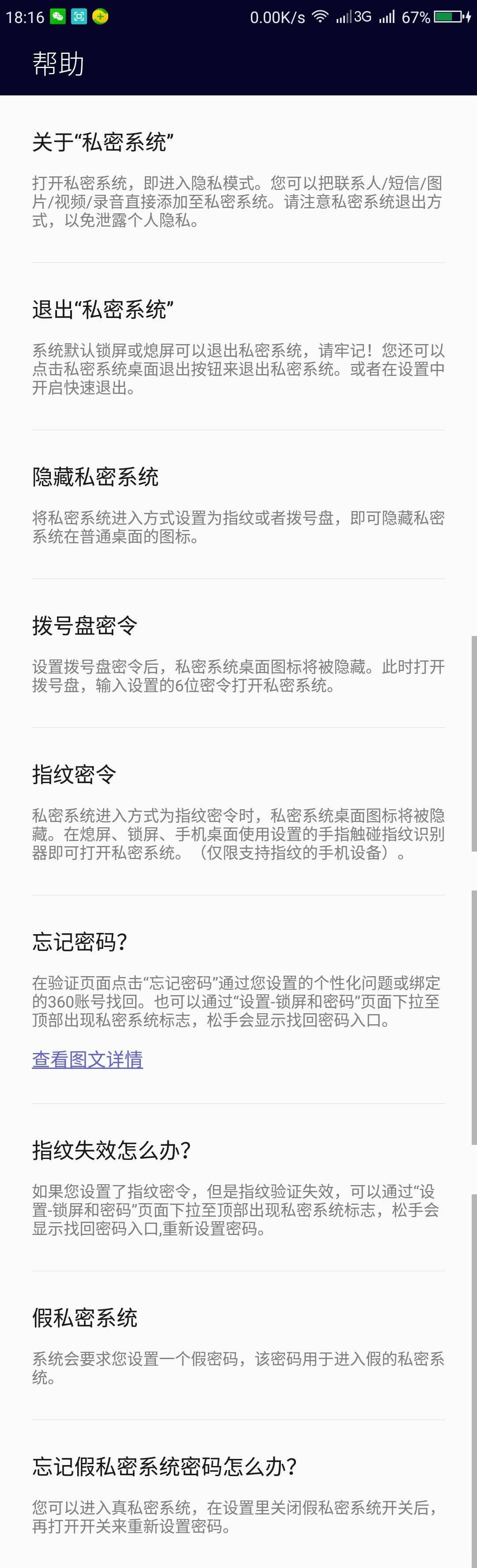 Screenshot_2017-04-22-18-16-57_compress.png