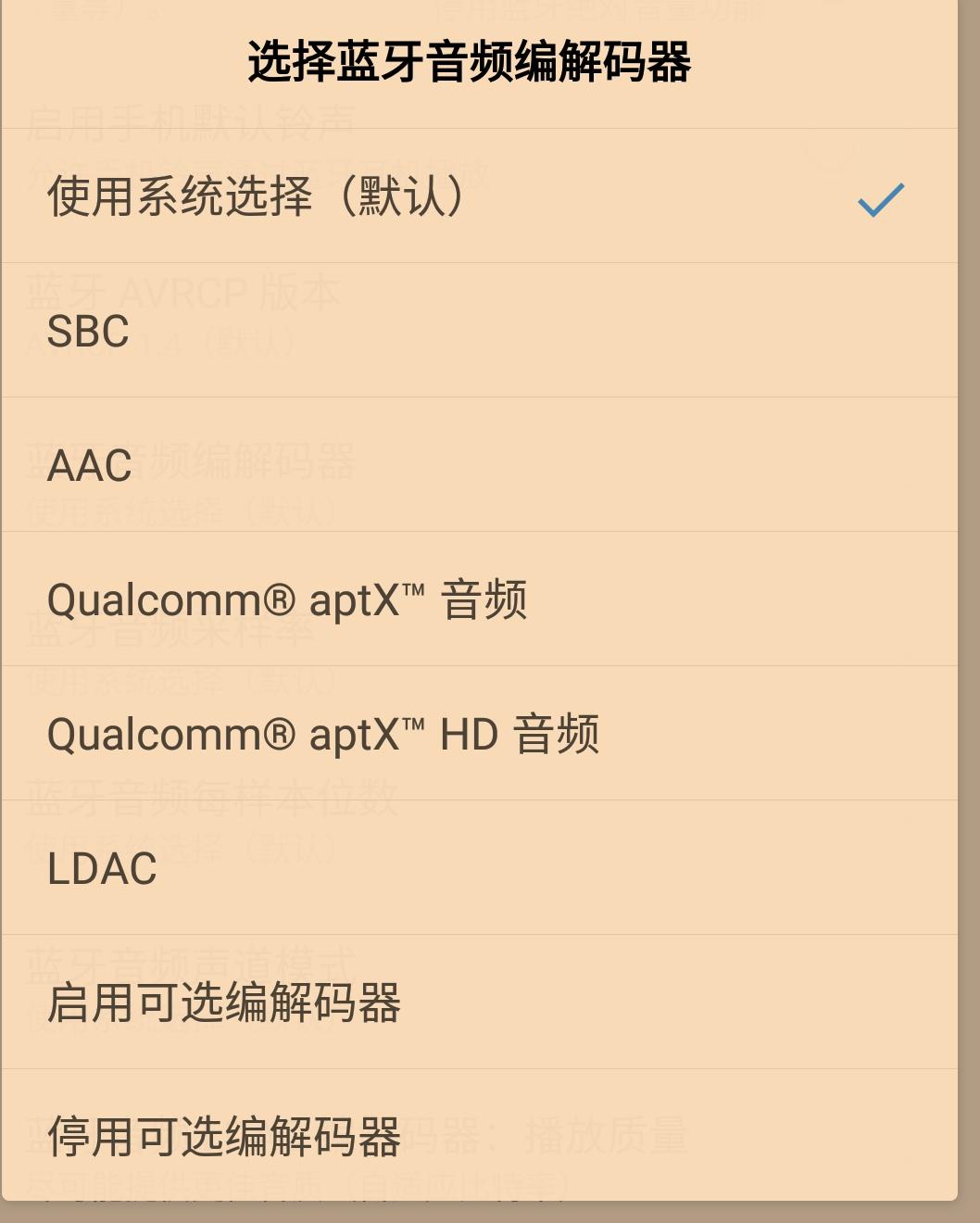 Screenshot_20181108232333.jpg