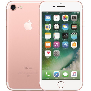 苹果【iPhone 7】全网通 玫瑰金 128G 国行 9成新