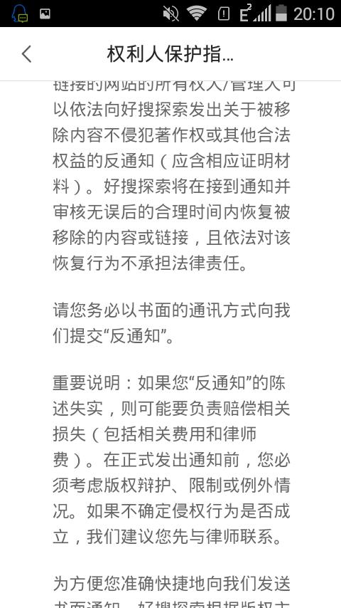 Screenshot_2015-09-23-20-10-21.png