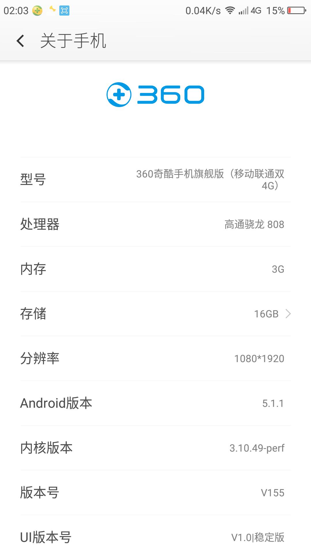 Screenshot_2019-04-06-02-03-58.png