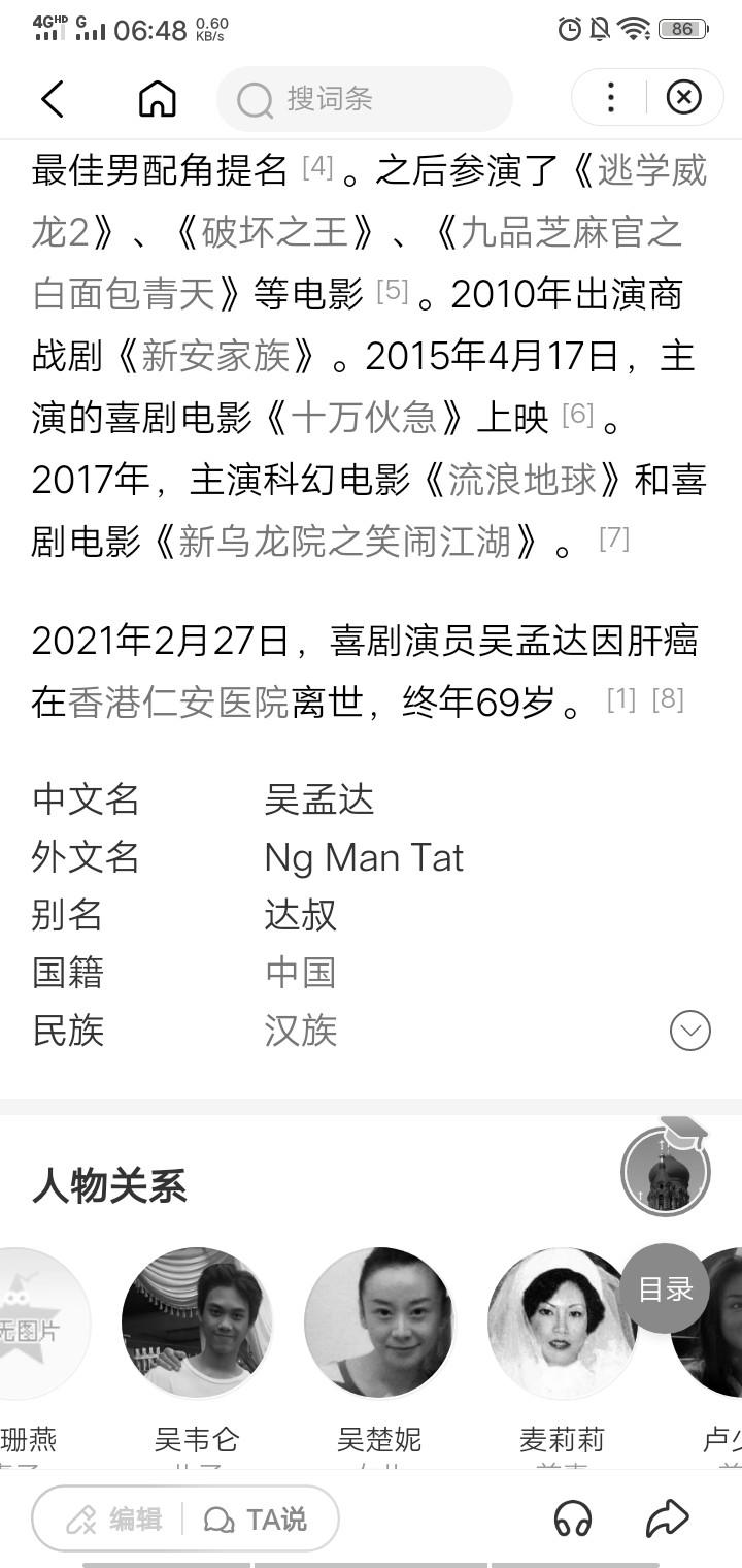 Screenshot_2021_0228_064816.jpg