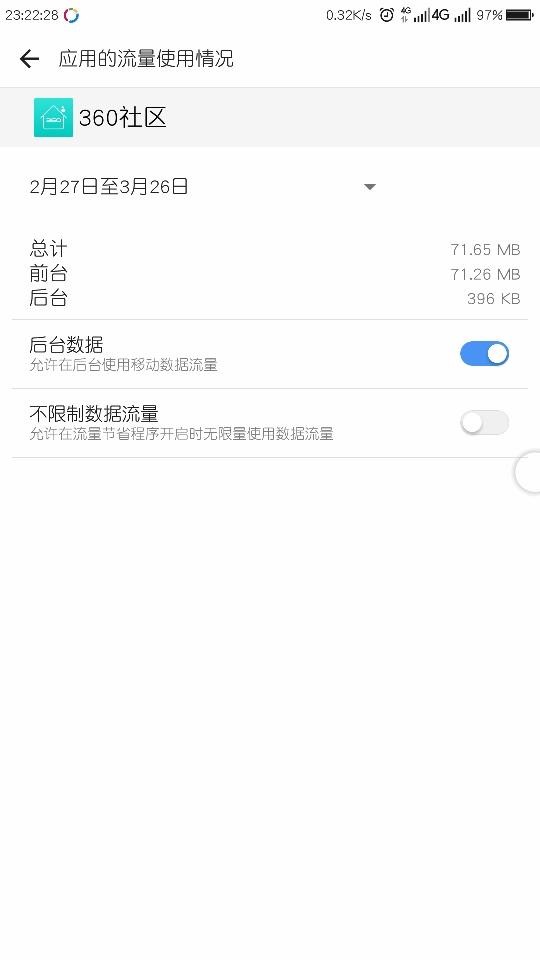 Screenshot_2018-03-17-23-22-31.jpg