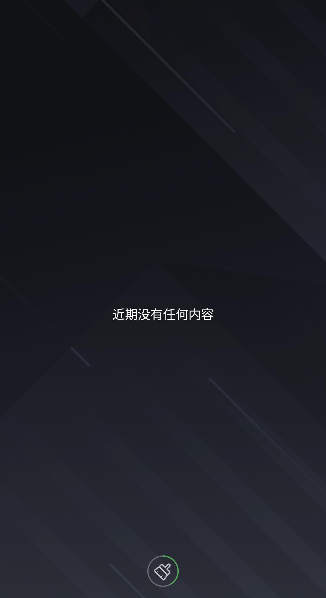 Screenshot_2019-09-06-20-09-34.png