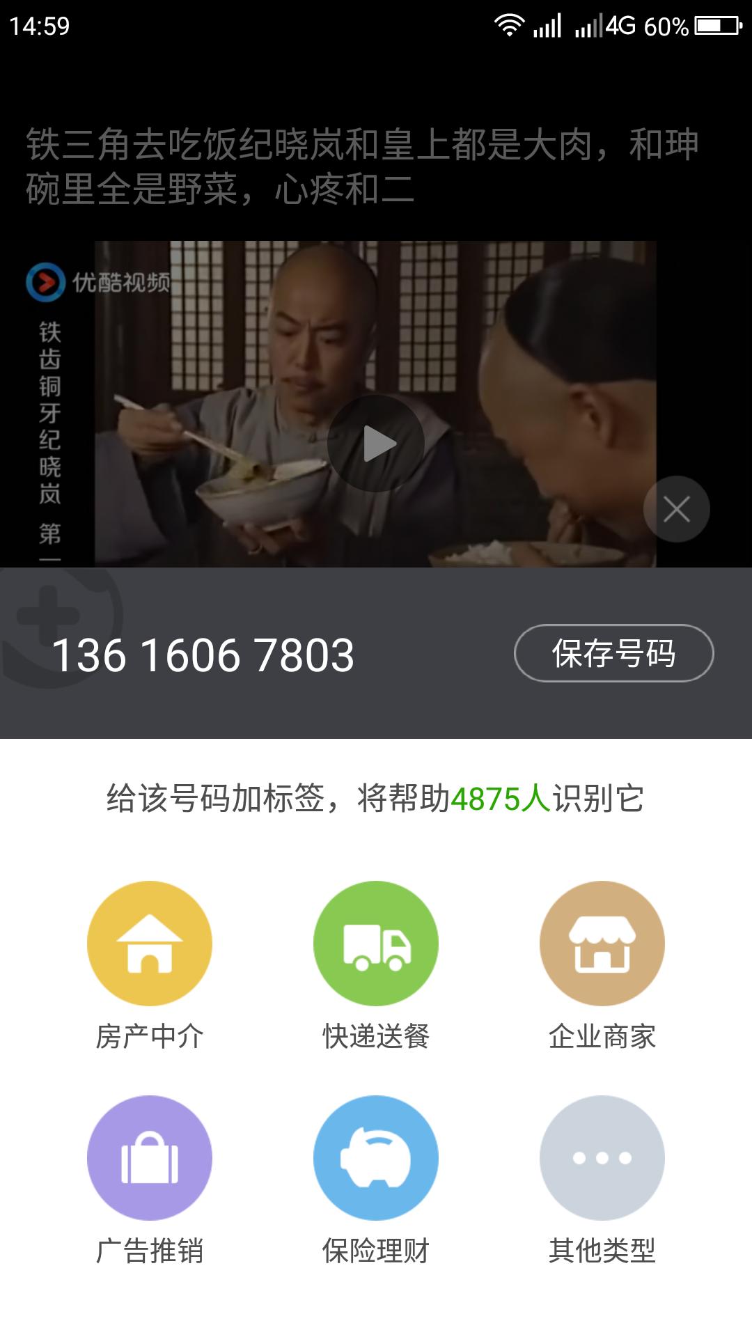 Screenshot_2019-05-15-14-59-03.png