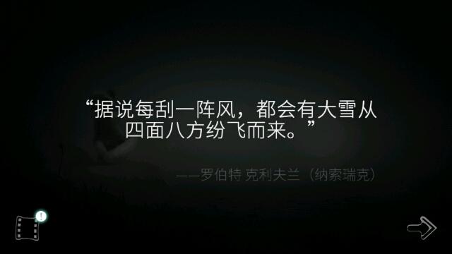 Screenshot_2016-12-26-00-31-37.png