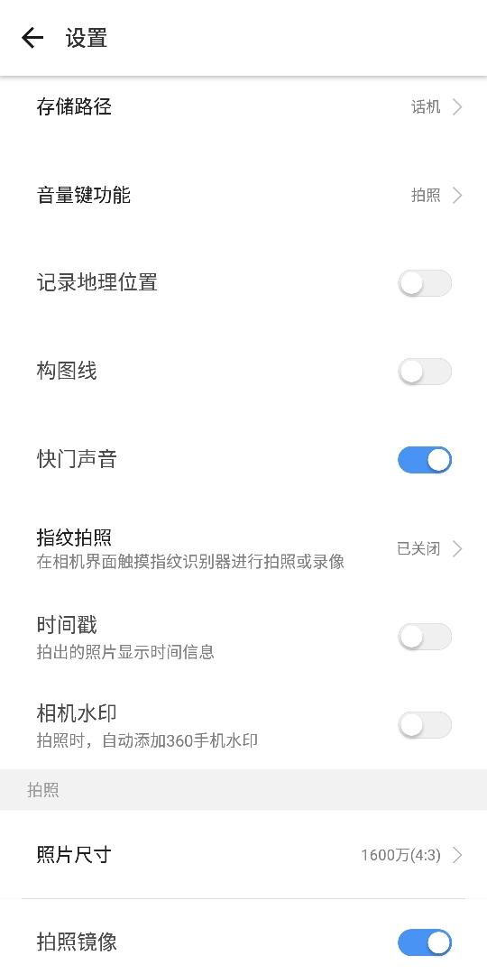 Screenshot_2019-04-30-06-39-29.jpg