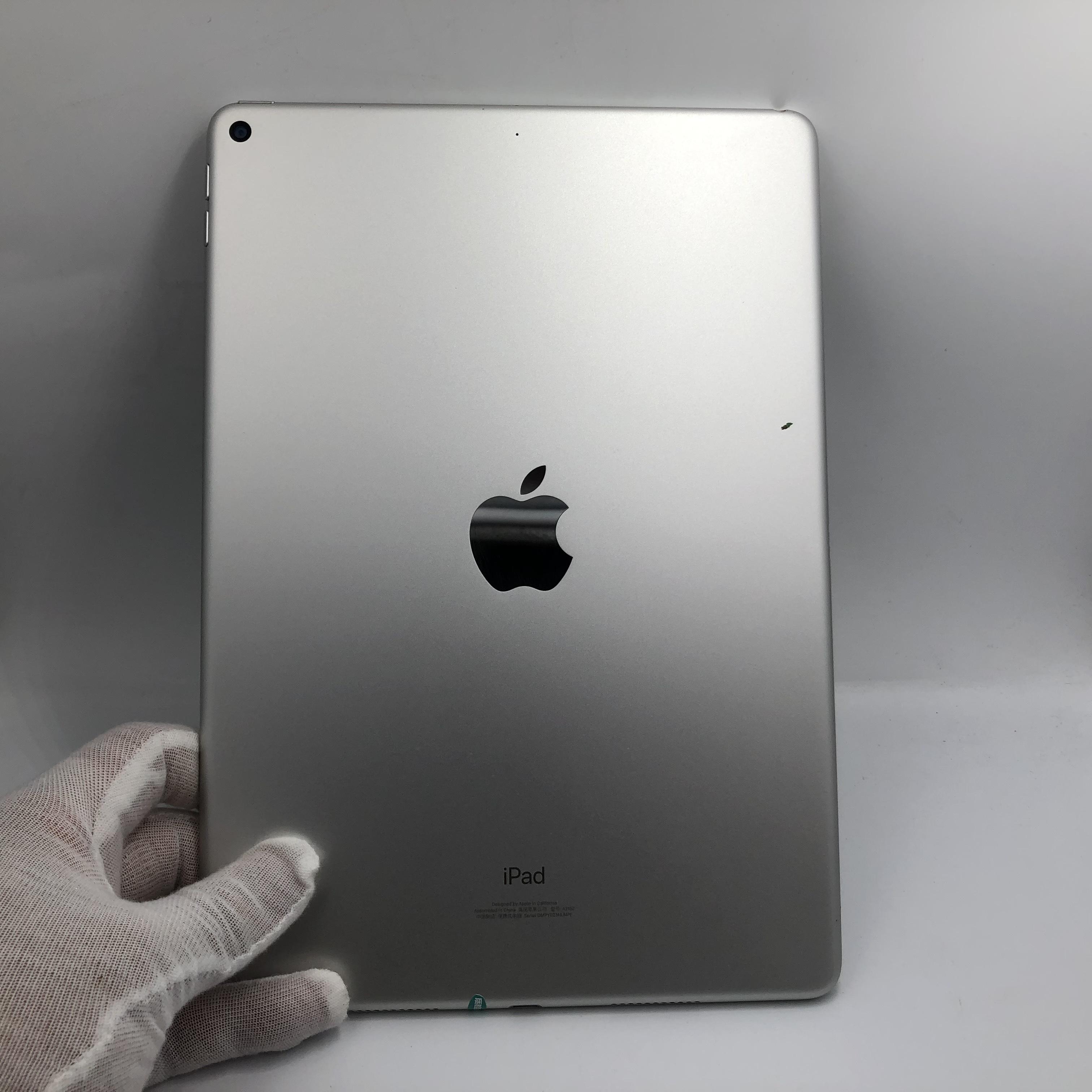 苹果【iPad Air3 10.5英寸 19款】WIFI版 银色 64G 国行 99新