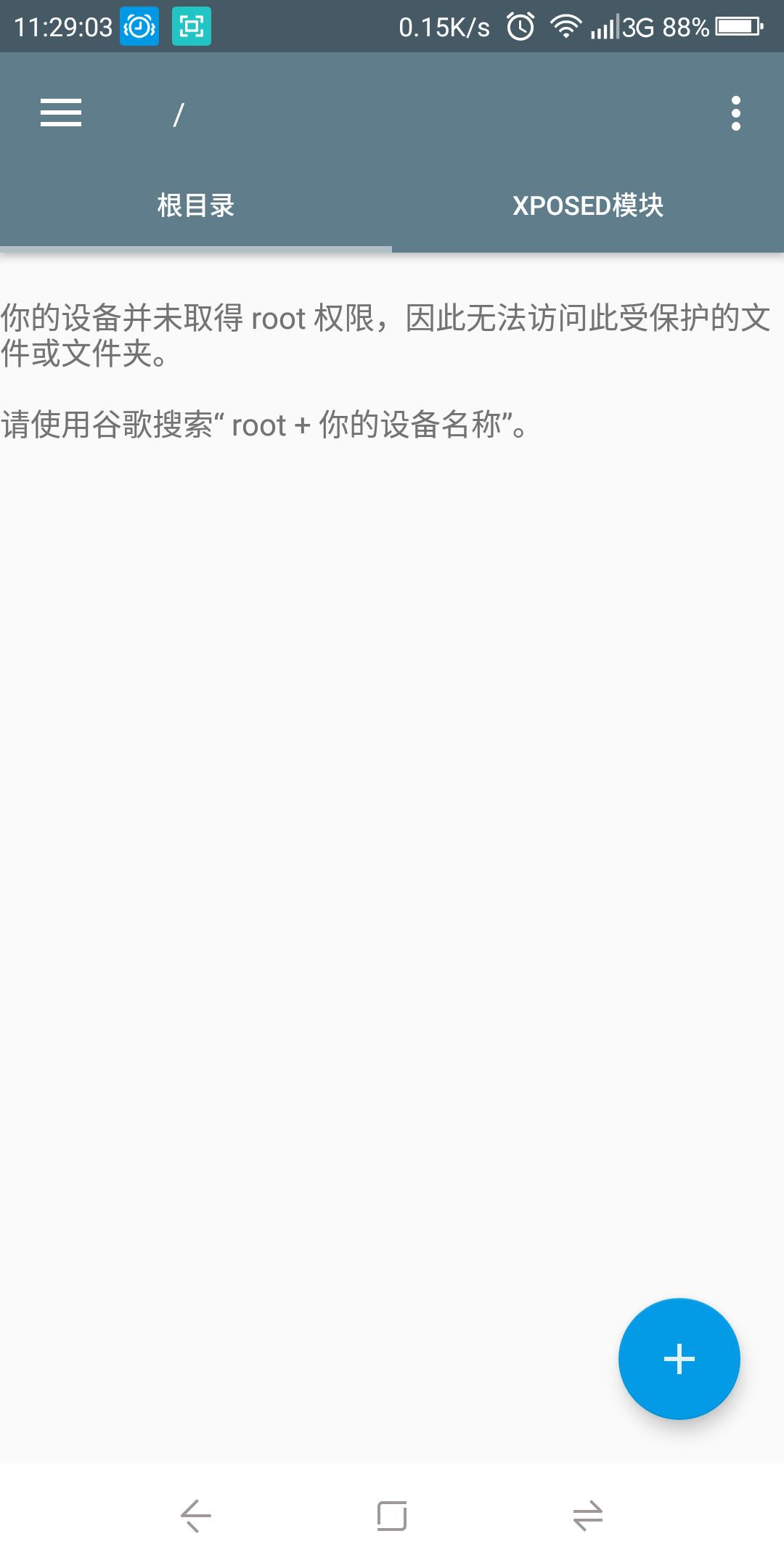 Screenshot_2018-11-20-11-29-05.png