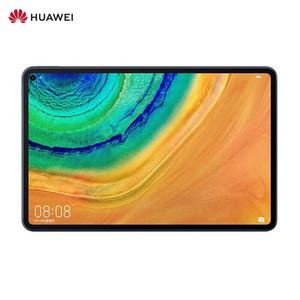 华为【平板MatePad Pro 5G 10.8英寸】5G WIFI版 青山黛 8G/256G 国行 95新