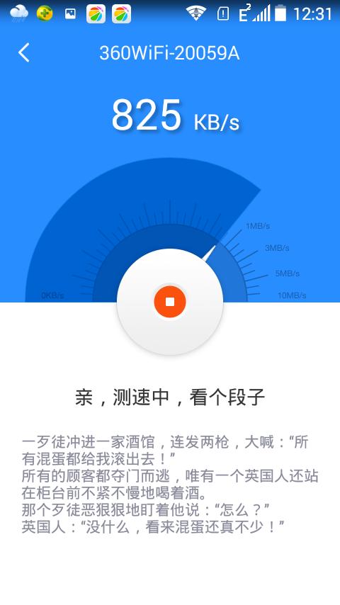 Screenshot_2015-11-08-12-32-00.png