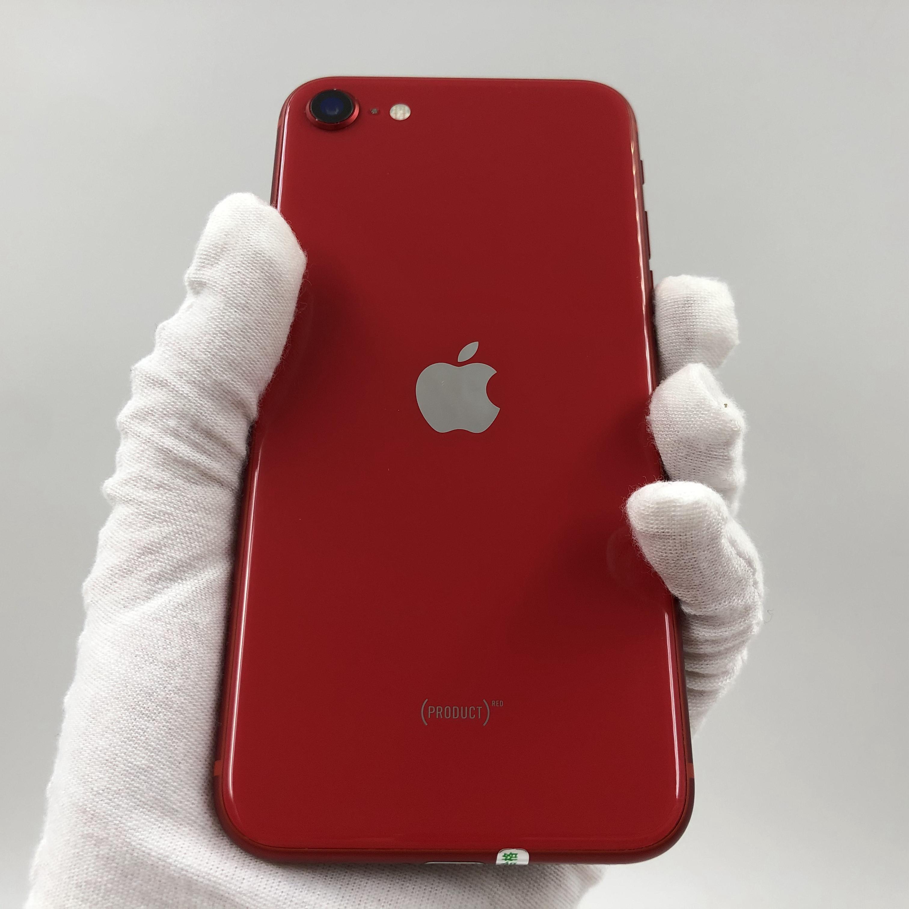 苹果【iPhone SE2】4G全网通 红色 64G 国行 8成新 真机实拍官保2021-05-24