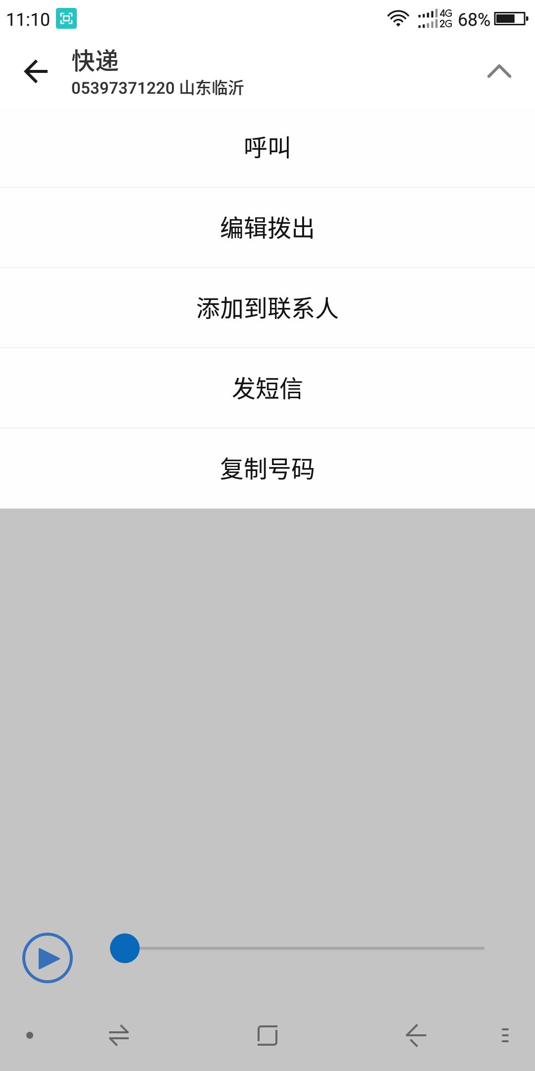 Screenshot_2018-07-29-11-10-25.png