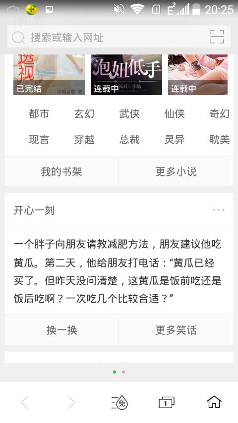 Screenshot_2015-11-13-20-25-46.png